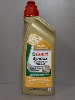 Масло Castrol Syntrax Limited Slip 75W140 1L